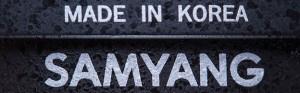 SamyangSchriftzugNEW